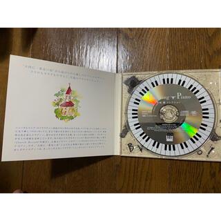 ジブリ(ジブリ)のリラクシング・ピアノ 宮崎駿コレクション(ヒーリング/ニューエイジ)
