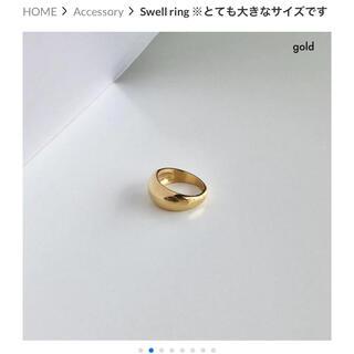 トゥデイフル(TODAYFUL)の【新品未使用】ゴールドリンク(リング(指輪))