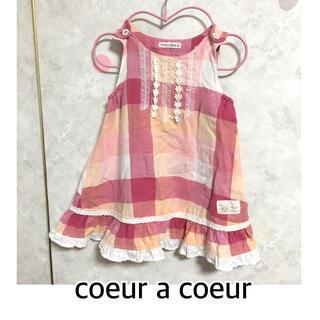 クーラクール(coeur a coeur)のクーラクール coeur a coeur ジャンパースカート(スカート)