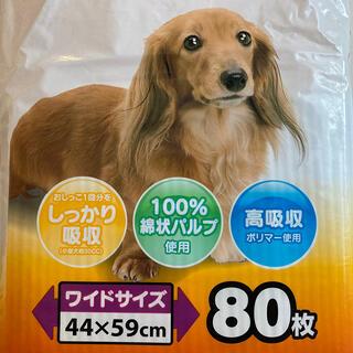 アイリスオーヤマ(アイリスオーヤマ)のアイリスオーヤマ / ペットシーツ ワイドサイズ 44×59cm 38枚(犬)
