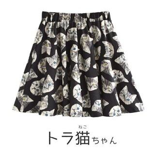 ズーティー(Zootie)のイーザッカマニアストアーズさんの猫柄スカート(ひざ丈スカート)