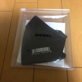 ディーゼル(DIESEL)のDIESEL マスク 新品未使用(その他)