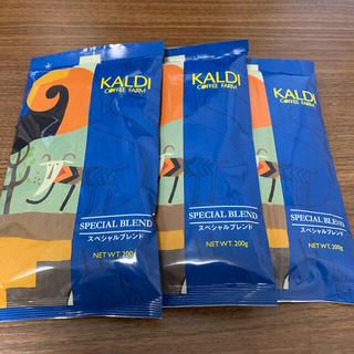 KALDI - カルディコーヒー豆 スペシャルブレンド3袋