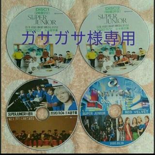スーパージュニア(SUPER JUNIOR)のガサガサ様専用(ミュージック)