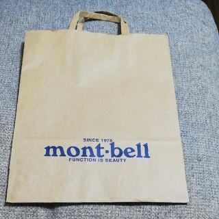 モンベル(mont bell)のモンベル(ショップ袋)
