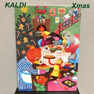 カルディ(KALDI)のKALDI  クリスマス  アドベントカレンダー チョコカレンダー 動物たち(カレンダー/スケジュール)