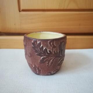 陶器 植え木鉢 観葉植物 鉢 小ぶり(プランター)