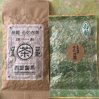 【長崎県産 そのぎ茶】玉緑茶100g 白折80g 緑茶 日本茶 長崎県産 ギフト(茶)