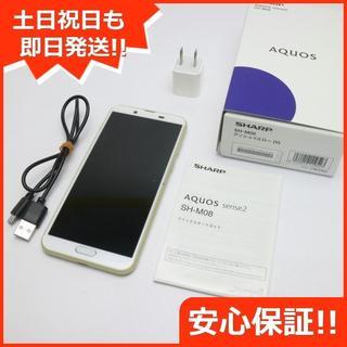 シャープ(SHARP)の美品 SH-M08 AQUOS sense2 アッシュイエロー (スマートフォン本体)