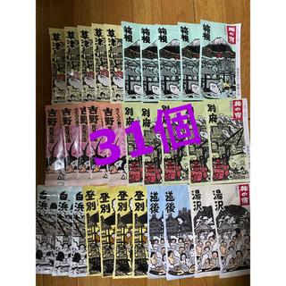 クラシエ(Kracie)の旅の宿 31個 8種類 1パック30円 ③(入浴剤/バスソルト)