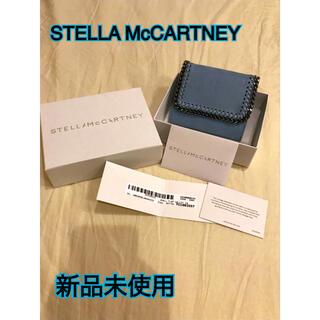 ステラマッカートニー(Stella McCartney)の【 STELLA McCARTNEY 】折り財布FALABELLA 新品未使用(財布)