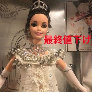 Barbie - オードリーヘップバーン、マイフェアレディーバービーコレクターズエディション