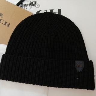 コーチ(COACH)の正規店購入 コーチ ニット帽 ニットキャップ 新品、袋付き(ニット帽/ビーニー)