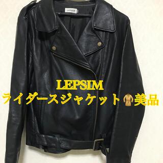 レプシィム(LEPSIM)のLEPSIM ライダースジャケット (ライダースジャケット)