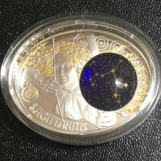 【Sale】マケドニア星座銀貨 射手座(いて座) 楕円形コイン 天体ガラス(貨幣)