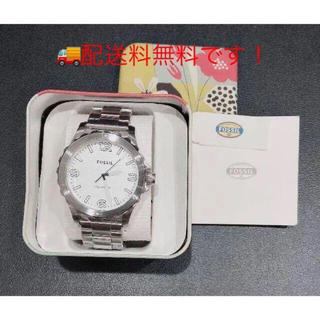 フォッシル(FOSSIL)の*新品 フォッシル FOSSIL 腕時計 メンズ ネイト クォーツ ステンレス(腕時計(アナログ))