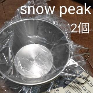スノーピーク(Snow Peak)のsnow peak チタンシェラカップ E-104 2個set [新品未使用](食器)
