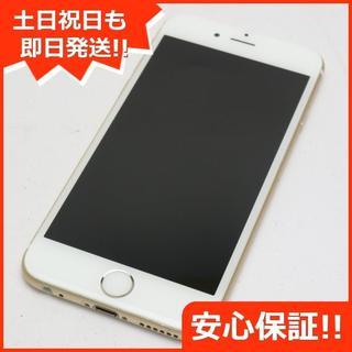 アイフォーン(iPhone)の美品 SIMフリー iPhone6S 128GB ゴールド (スマートフォン本体)