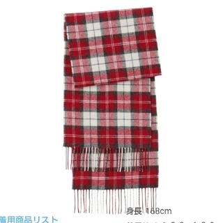 ムジルシリョウヒン(MUJI (無印良品))の無印良品  【新品】ウール織りマフラー(マフラー/ショール)