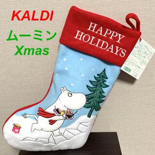 カルディ(KALDI)のKALDI  ムーミンクリスマスファブリックソックス 大きなくつ下 *(その他)