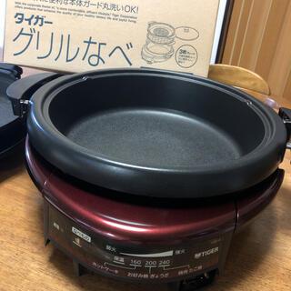 タイガー(TIGER)のグリル鍋セット(調理機器)