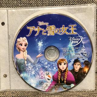 アナトユキノジョオウ(アナと雪の女王)のアナと雪の女王 DVD のみ(キッズ/ファミリー)