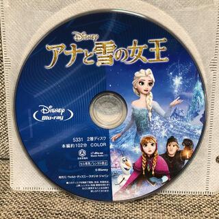 アナトユキノジョオウ(アナと雪の女王)のアナと雪の女王 Blu-ray のみ(キッズ/ファミリー)