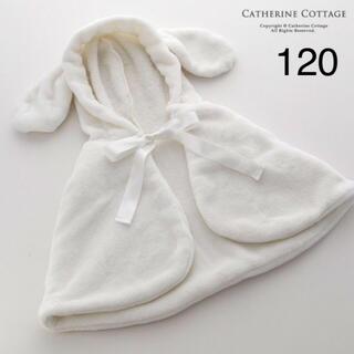 Catherine Cottage - キャサリンコテージ 白ウサギケープ コート 新品