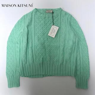 メゾンキツネ(MAISON KITSUNE')の新品 MAISON KITSUNE メゾンキツネ ニット セーター レディース(ニット/セーター)