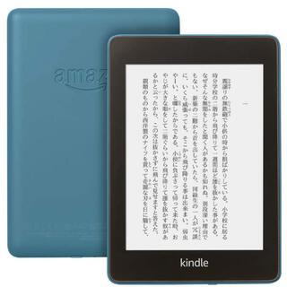 アンドロイド(ANDROID)のKindle Paperwhite 防水機能搭載 wifi 32GB ブルー(電子ブックリーダー)