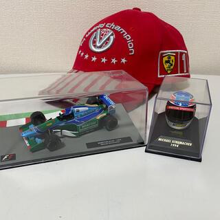 フェラーリ(Ferrari)のミハエル・シューマッハ 3点セット バラ売り可(ミニカー)