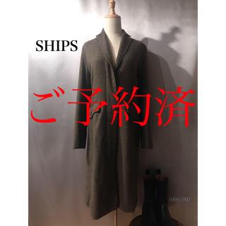 シップス(SHIPS)のSHIPS(シップス)◆ウール チェスターコート ブラウン◆レディース F(チェスターコート)