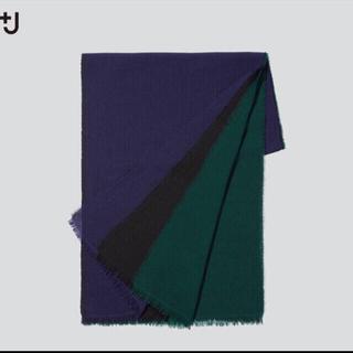 ユニクロ(UNIQLO)のウールストール ユニクロ ジルサンダー +J(ストール)