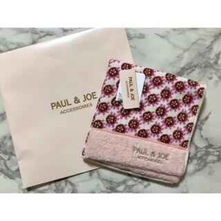 PAUL & JOE - 新品未使用♡PAUL&JOE♡ハンドタオル ピンク