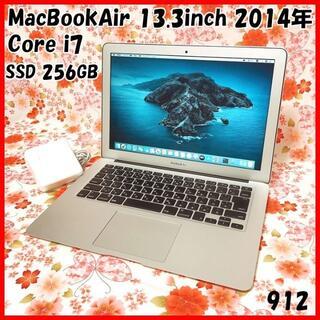 アップル(Apple)のMacBookAir 13インチ 2014年 Corei7 ノートパソコン本体(ノートPC)