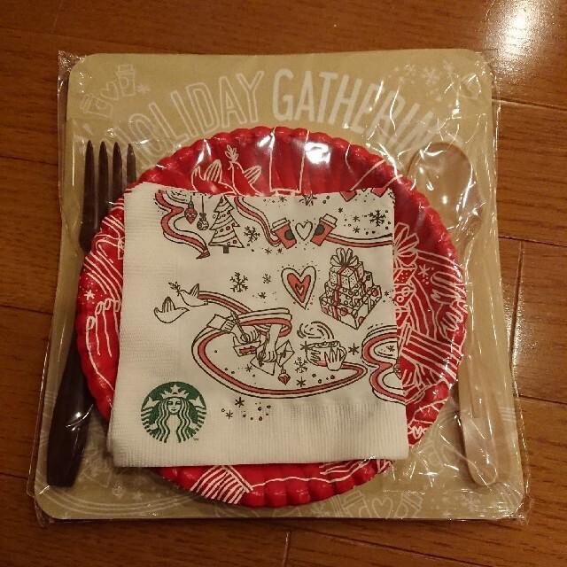 Starbucks Coffee(スターバックスコーヒー)のスタバ パーティーセット インテリア/住まい/日用品のキッチン/食器(食器)の商品写真