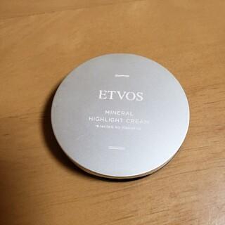 エトヴォス(ETVOS)のETVOS エトヴォス☆ミネラルハイライトクリーム(フェイスカラー)