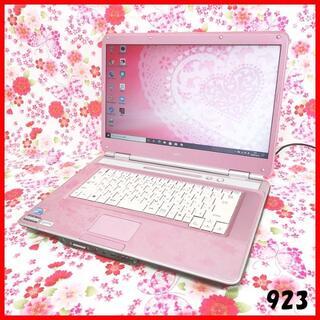エヌイーシー(NEC)の可愛いピンク♪ノートパソコン♪初心者も安心♪Windows10 (ノートPC)