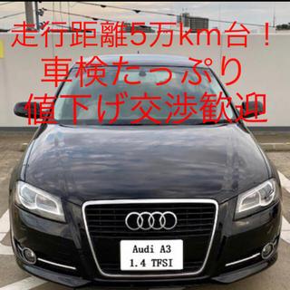 アウディ(AUDI)のアウディ A3  スポーツバック 黒 美車 (車体)
