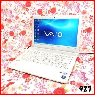 ソニー(SONY)の 【人気のVAIO】Corei5♪新品SSD♪カメラ♪初心者♪Windows10(ノートPC)