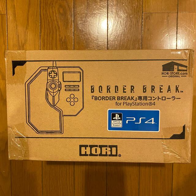 PlayStation4(プレイステーション4)のボーダーブレイク専用コントローラー 初回生産分 エンタメ/ホビーのゲームソフト/ゲーム機本体(その他)の商品写真
