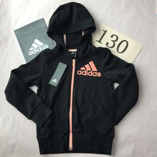 adidas - 新品 アディダス パーカー 130 起毛 アディダスキッズ