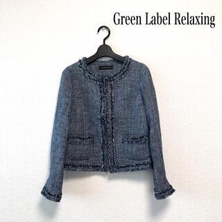 グリーンレーベルリラクシング(green label relaxing)のGreen Label Relaxing ツイードノーカラージャケット ネイビー(ノーカラージャケット)