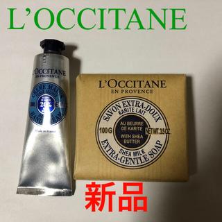 ロクシタン(L'OCCITANE)のロクシタンの石けんとハンドクリームのセット(ハンドクリーム)