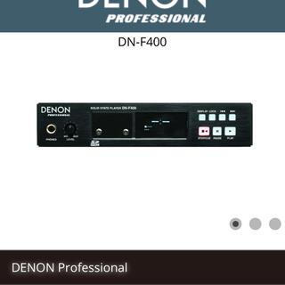 デノン(DENON)のDENON DN-F400 オーディオプレーヤー(アンプ)