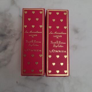 レメルヴェイユーズラデュレ(Les Merveilleuses LADUREE)の新品未使用 ラデュレ リップカラー 2本セット(口紅)