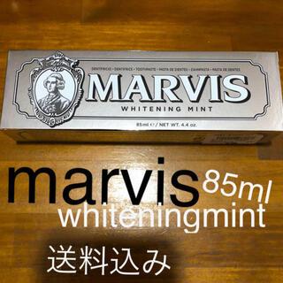 マービス(MARVIS)のmarvis ホワイトニングミント85ml(歯磨き粉)