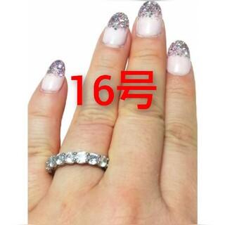 フルエタニティリング キュービックジルコニア 17号(リング(指輪))