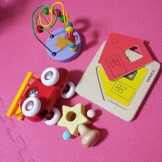 ボーネルンド(BorneLund)の木のおもちゃ(知育玩具)