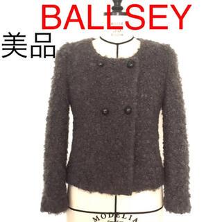 ボールジィ(Ballsey)の【美品】BALLSEY モヘヤウール ノーカラージャケット(ノーカラージャケット)